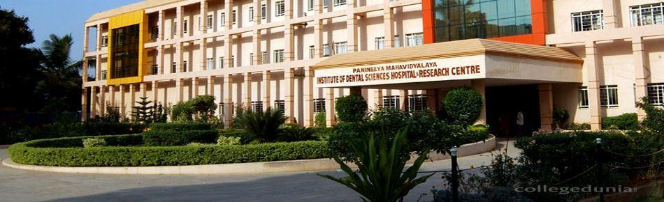 Top 10 Dental Colleges In Hyderabad